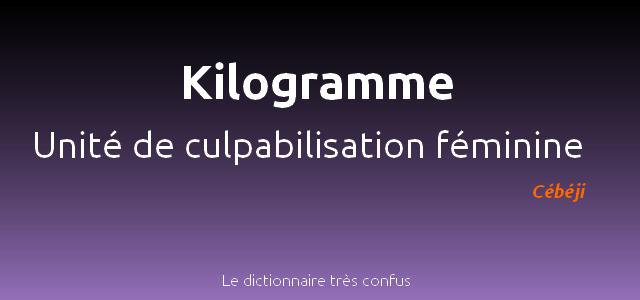 kilogramme définition